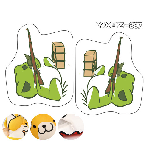 Travel Frog Shaped Pillow YXBZ297