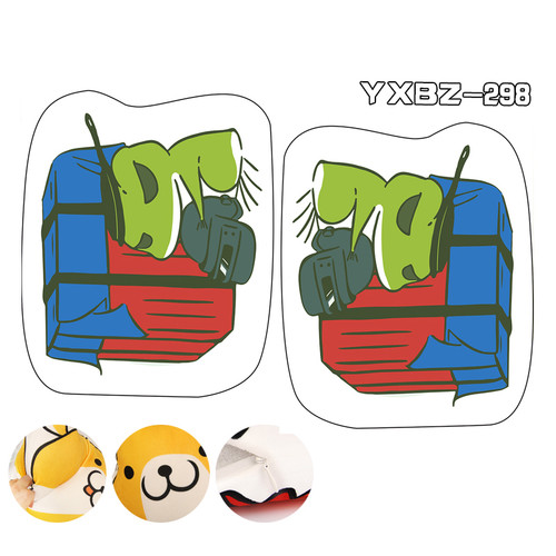 Travel Frog Shaped Pillow YXBZ298