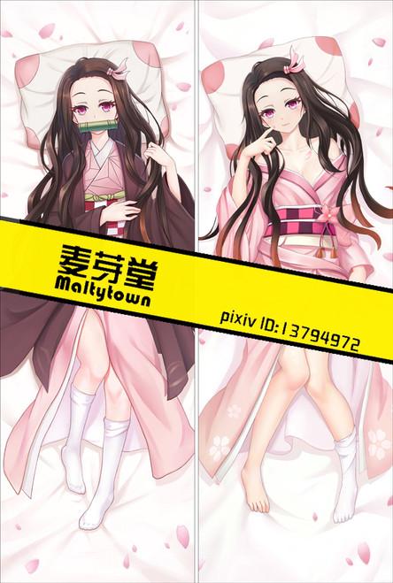 Demon Slayer Kimetsu no Yaiba Kamado Nezuko Anime Dakimakura Pillow Cover YC0895