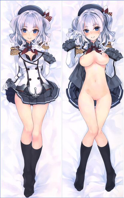 Kantai Collection Kashima Anime Dakimakura Pillow Cover ZJ231