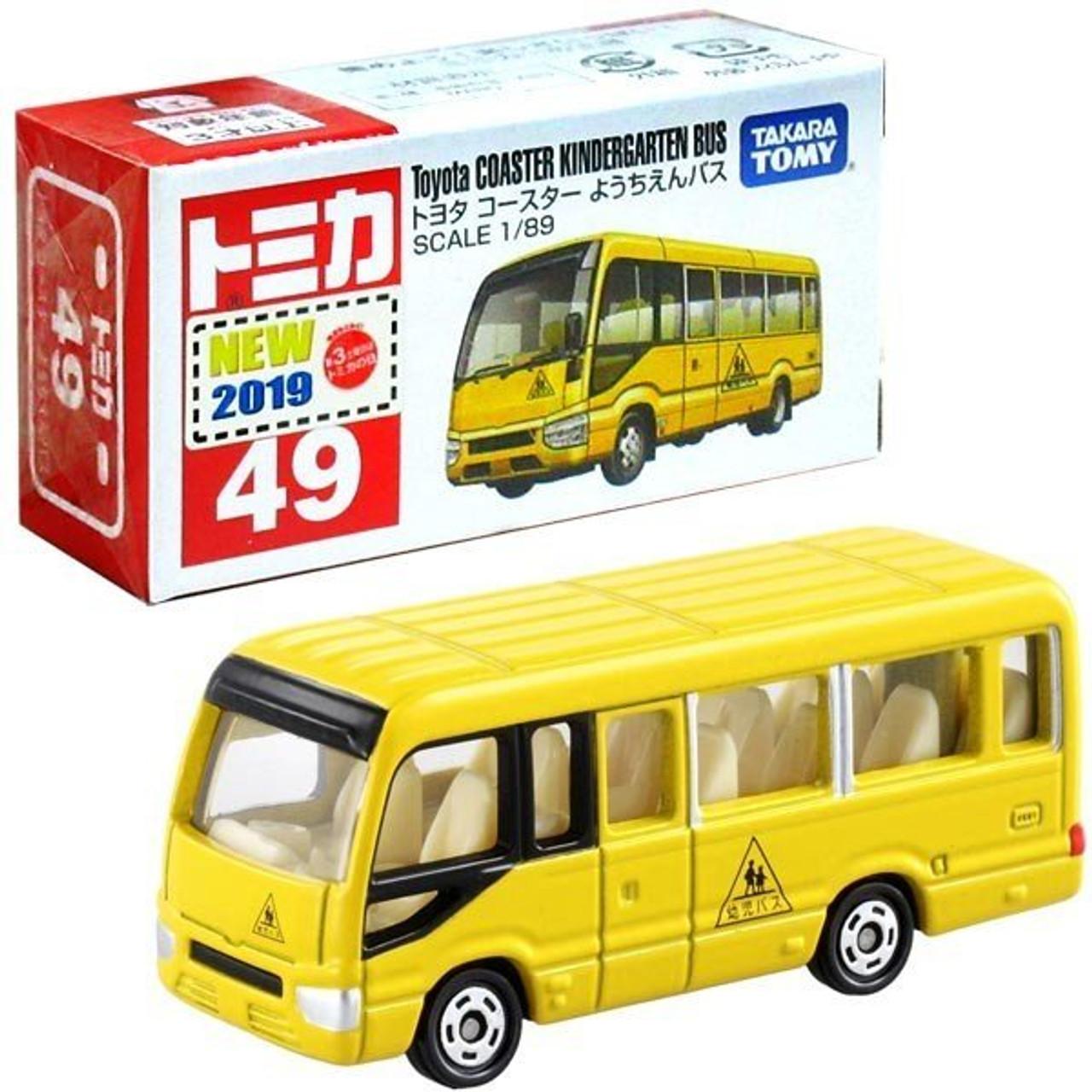 FS box Japan Takara Tomy Tomica 49 Toyota Coaster kindergarten bus