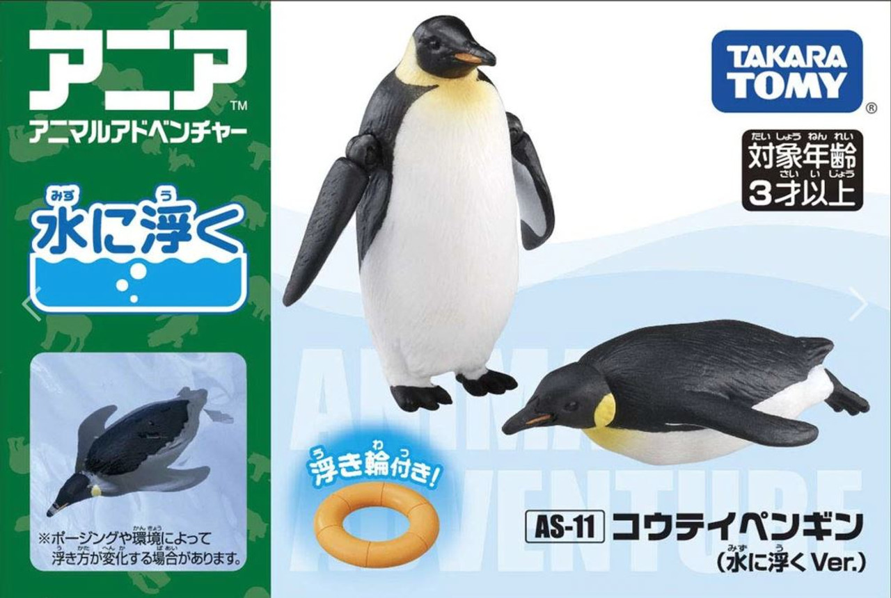 ANIA Animal Pack Penguins