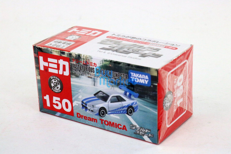 Dream TOMICA No.150 Fast and Furious BNR34 SKYLINE GT-R Die-cast toy from Japan