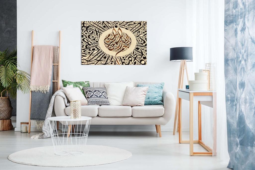 Beautiful Islamic Calligraphy Canvas