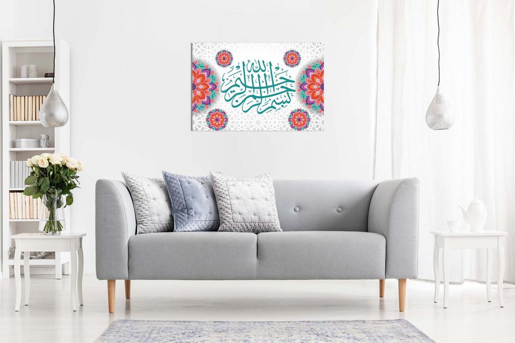 Islamic Art Arabic Calligraphy Bismillah Canvas
