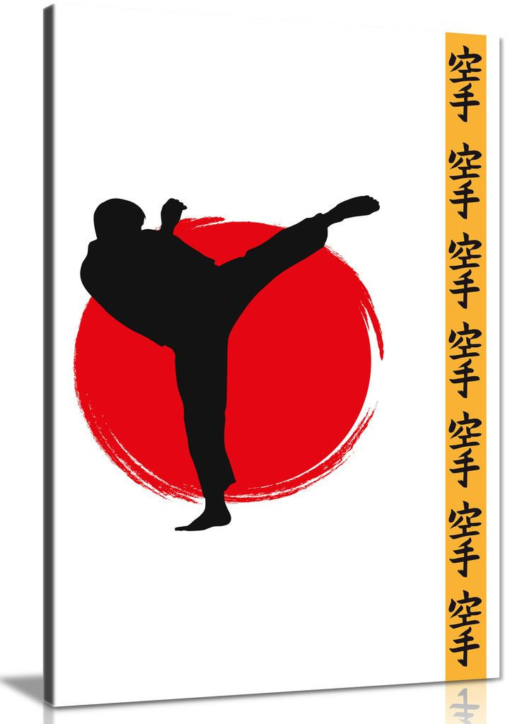 Karate Martial Arts Canvas