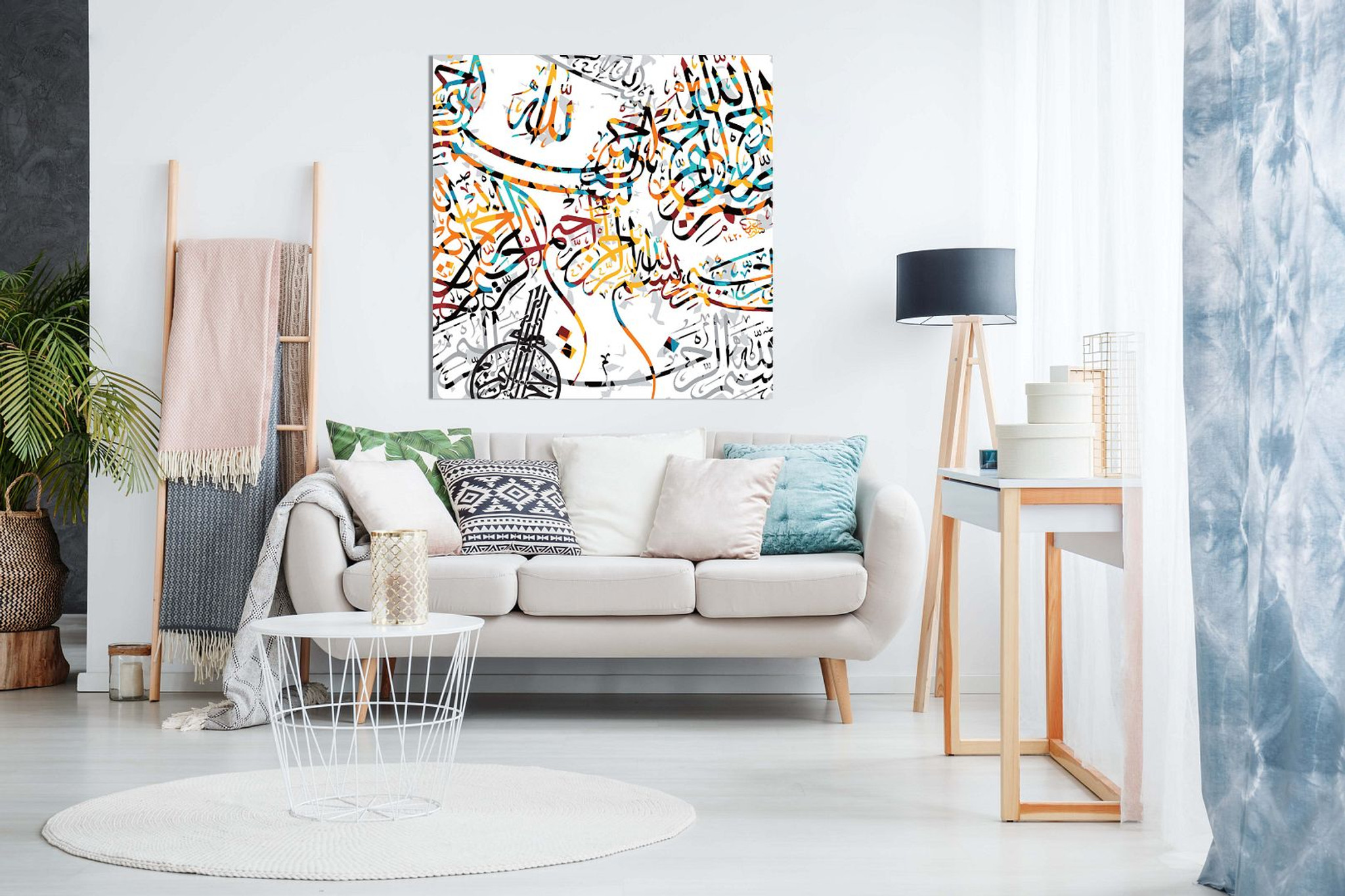 Beautiful Islamic Abstract Calligraphy Abstract Modern Canvas