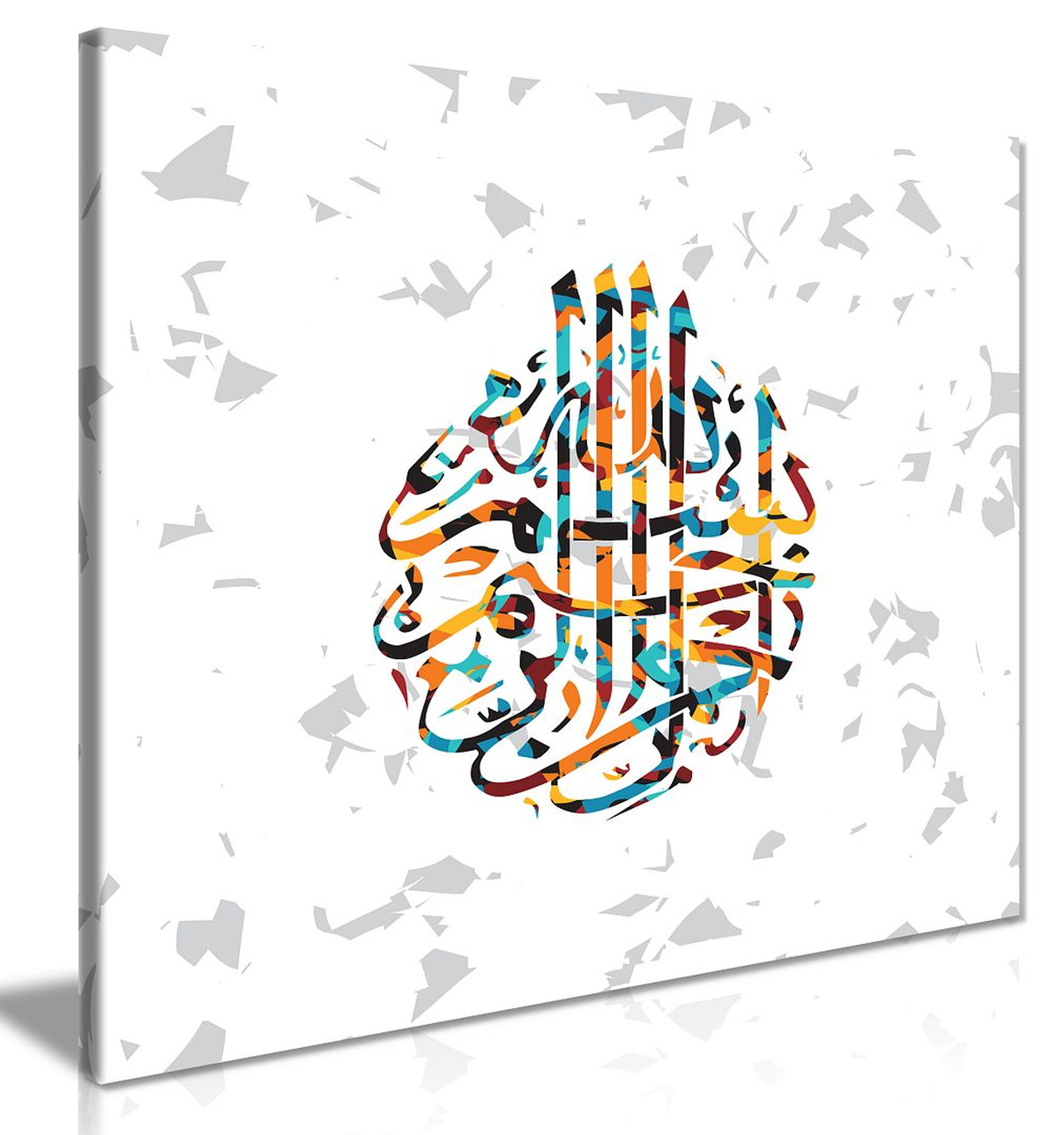 Islamic Abstract Calligraphy Canvas