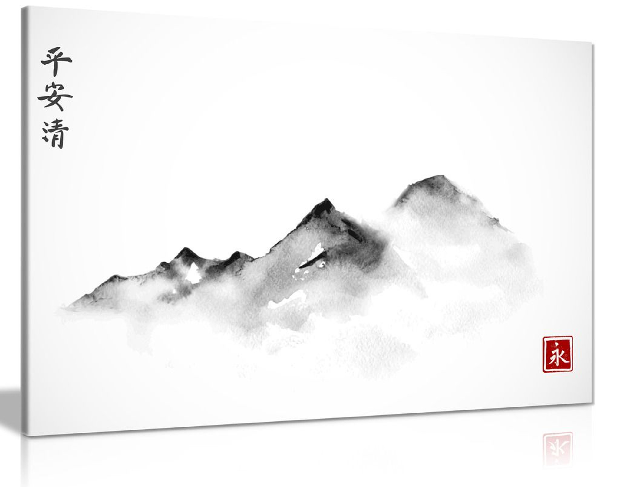 Japanese Water Colour Painting Art Black & White Mountains Canvas
