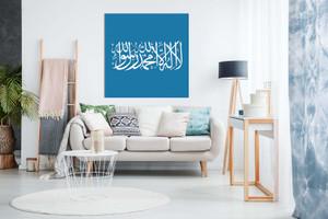 Shahada Islamic Calligraphy Canvas