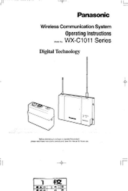 Panasonic WX-C1011 Operating Instructions