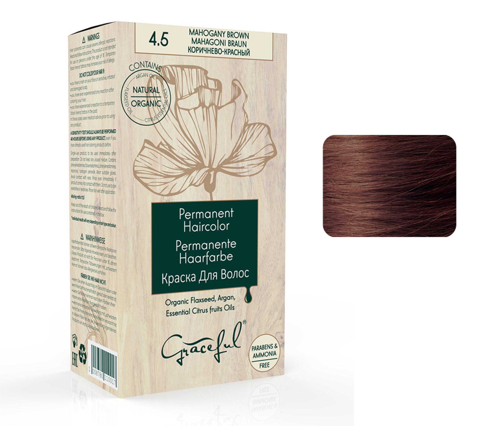 4.5 Mahogany Brown Graceful Hair Colour