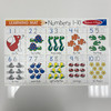 Learning Mat: Numbers 1-10