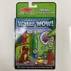 Animal Water-Reveal Pad
