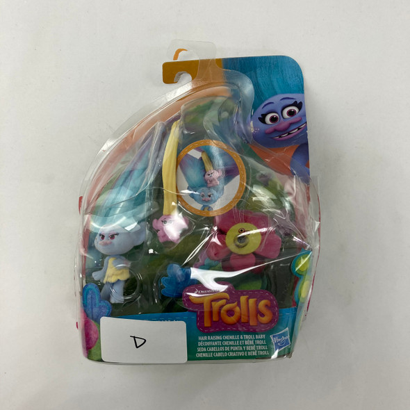 Troll and Troll Baby Set D
