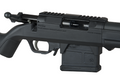 Ares Amoeba AS-01 Striker Sniper Rifle - Black
