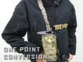 Condor STRYKE Tactical Sling, A-TACS