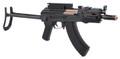 Crosman Pulse R76 Black Airsoft Assault Rifle