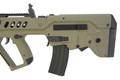 IWI Tavor TAR-21 Elite Electric Blowback Dark Earth Airsoft Rifle