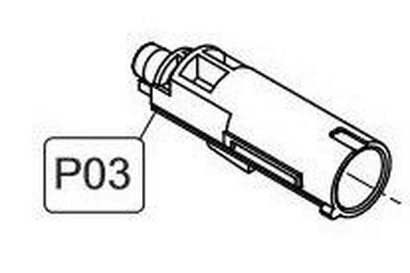 Elite Force/KWC 1911 CO2 Blowback Airsoft Pistol Air Nozzle