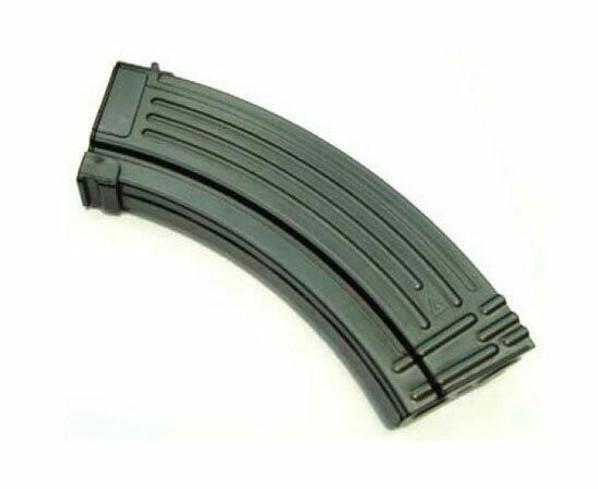 600rd AK-47 High Cap Mag, Metal