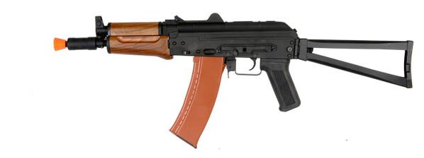 CYMA CM035 AKS74U Full Metal Airsoft Rifle