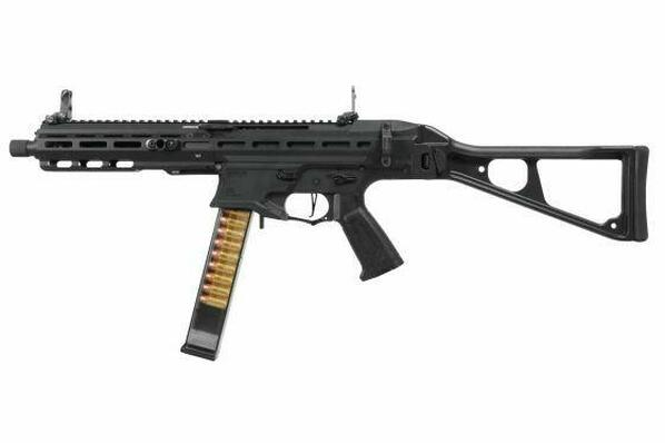 GandG PCC 45 AEG Airsoft Rifle, Black