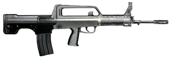 Real Sword RS Type 97 AEG Airsoft Rifle