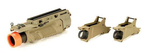 Lancer Tactical EGLM Commando Grenade Launcher, Tan
