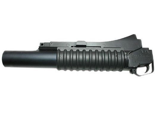 Classic Army M203 Grenade Launcher - Long Type