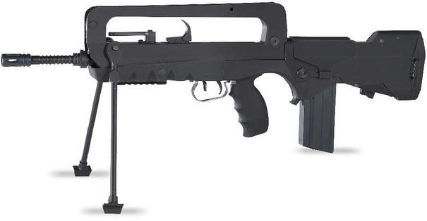 FAMAS F1 Evolution AEG Airsoft Rifle, Black