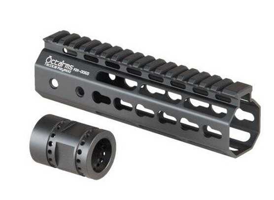 Ares Metal Keymod Handguard, 7 Inch, Black