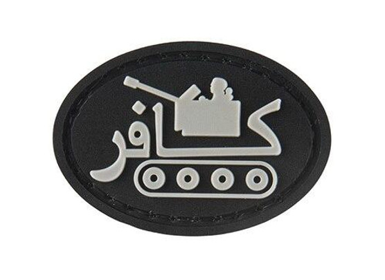 G-Force Tank Airsoft PVC Morale Patch, Black
