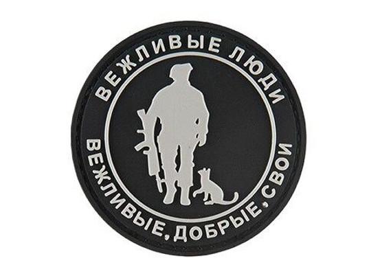 G-Force Russian PVC Morale Patch