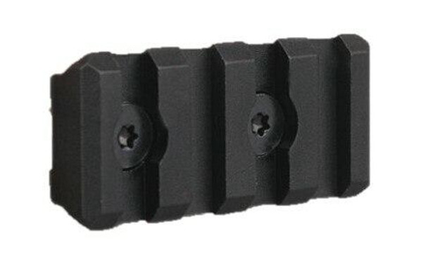 Raptors Airsoft 4-Slot Keymod Rail Section, Black