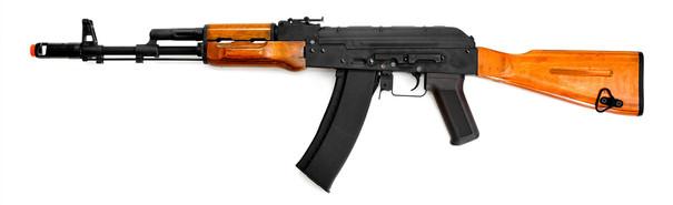 CYMA CM048 AK74 Full Metal & Wood Airsoft Rifle