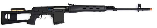 A&K Dragunov SVD Spring Sniper Rifle, Metal Version