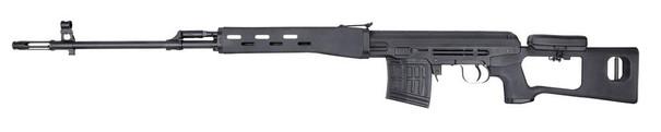 King Arms Kalashnikov Dragunov SVD AEG Sniper Rifle