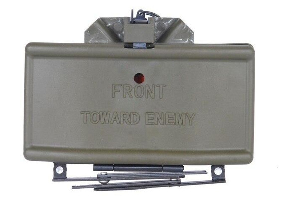 M18A1 Airsoft Claymore with Remote