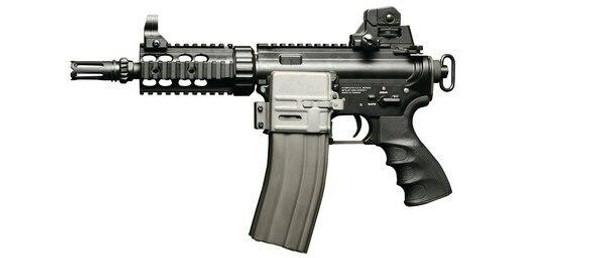 GandG TR16 CRW Top Tech AEG Airsoft Gun