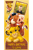 Lion King Disney Personalised Photo and Name Cardboard Cutout in situ