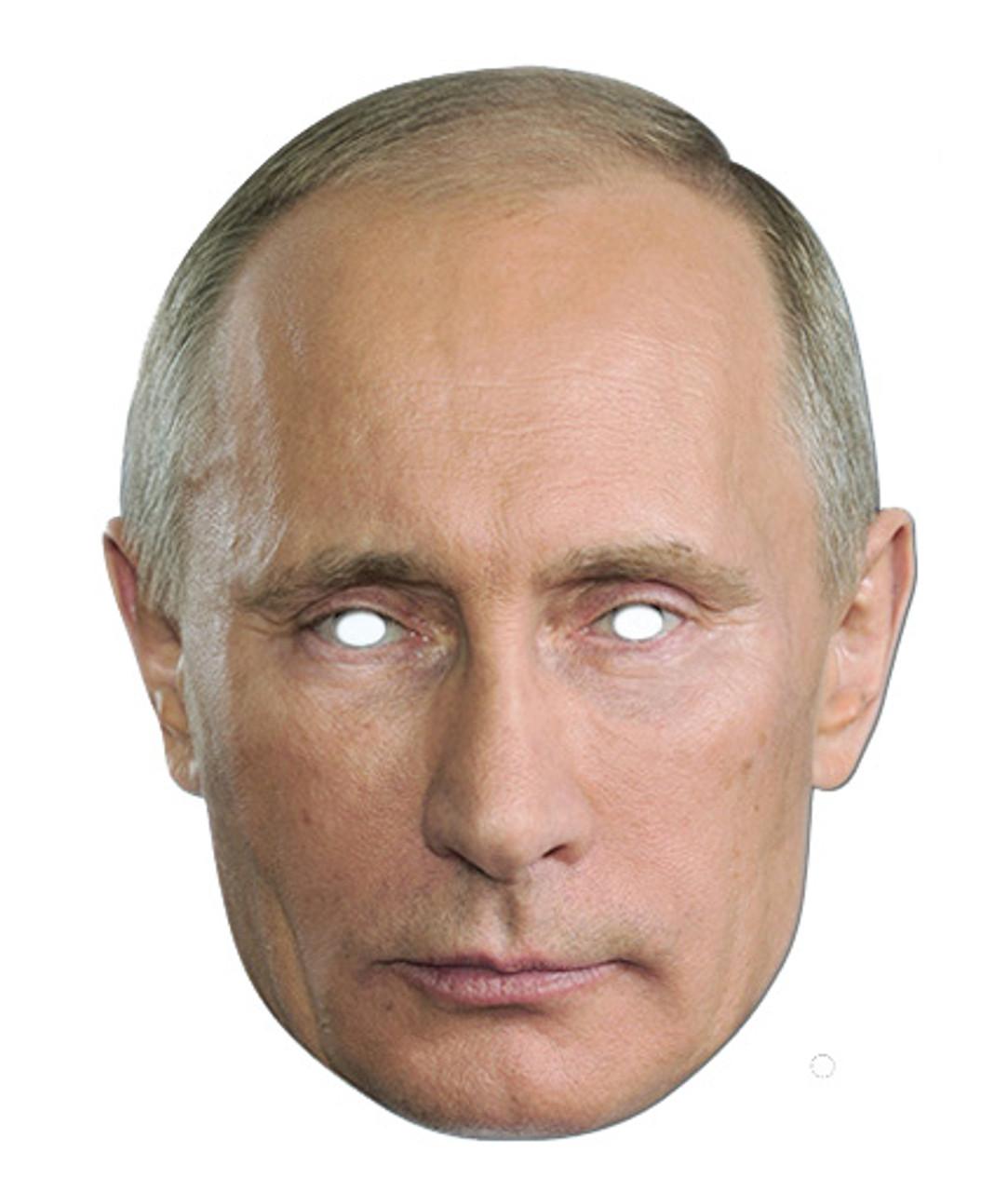 USA President Donald Trump 2D Card Party Face Mask Fancy Dress Up Politician