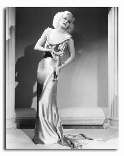 (SS2240030) Jean Harlow Movie Photo