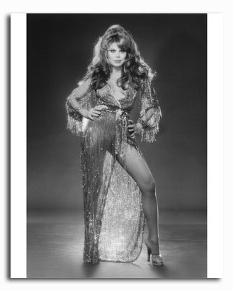 (SS2264327) Charo  Movie Photo