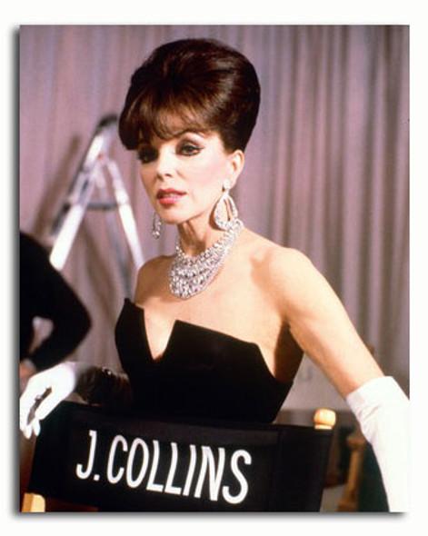 (SS3474640) Joan Collins Movie Photo