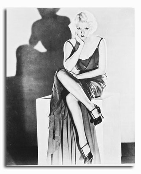 (SS2212860) Jean Harlow Movie Photo