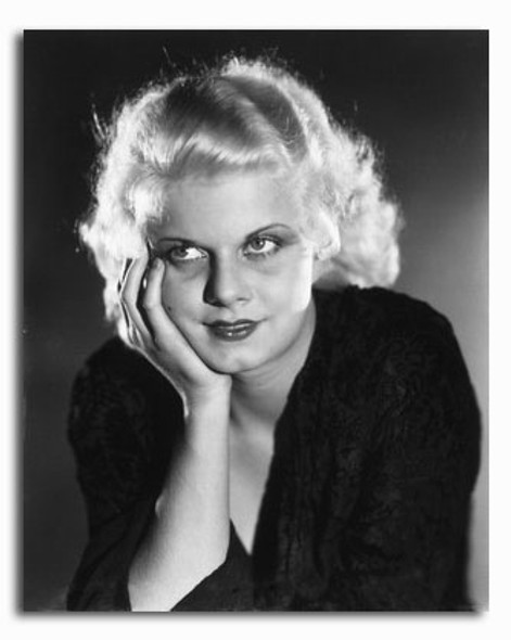 (SS2151591) Jean Harlow Movie Photo
