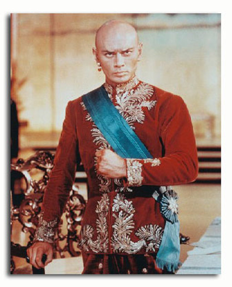 (SS3002272) Yul Brynner Movie Photo