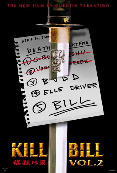 KILL BILL VOL. 2 (SINGLE SIDED Advance) (2004) ORIGINAL CINEMA POSTER