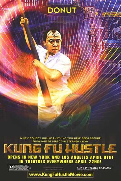 KUNG FU HUSTLE (Donut) (2004) ORIGINAL CINEMA POSTER